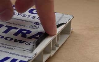 Как правильно обрезать вдоль пластик подоконник