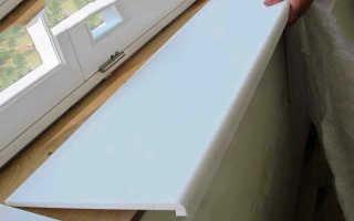 Замена пластикового подоконника без замены окна