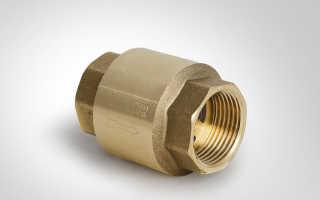 Куда ставить обратный клапан в системе отопления?
