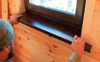 Крепление деревянного подоконника