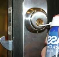 Как смазать личинку замка входной двери?