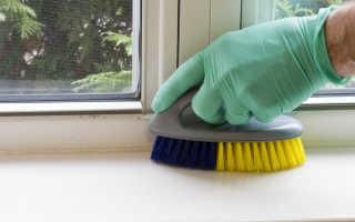 Как и чем очистить пластиковый подоконник от грязи