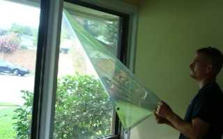 Как снять солнцезащитную пленку с окна в квартире?