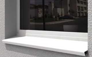 Установка отлива на пластиковое окно