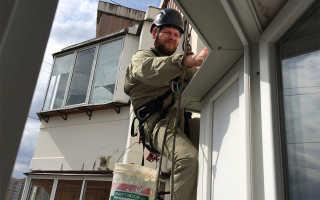 Устранение протечки на балконе: герметизация швов, гидроизоляция, установка козырька