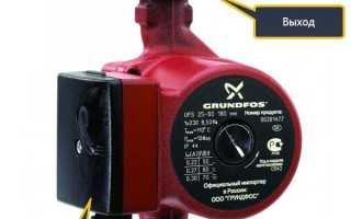 Как подключить циркуляционный насос в систему отопления?