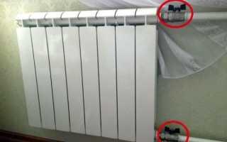 Что нужно сделать, чтобы перекрыть батарею отопления