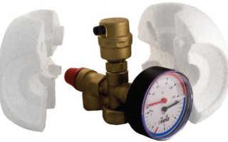 Как работает клапан сброса воздуха системы отопления?