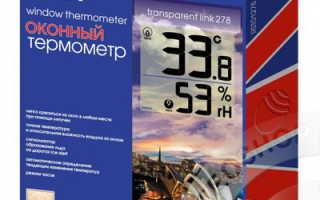 Как прикрепить уличный термометр к пластиковому окну?