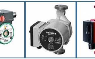 Как отрегулировать циркуляционный насос для отопления?