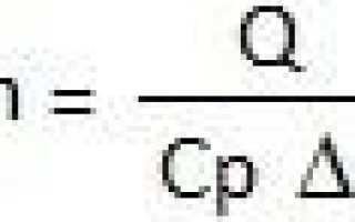 Как сделать гидравлический расчет системы отопления?