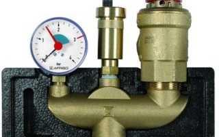Как настроить предохранительный клапан в системе отопления?