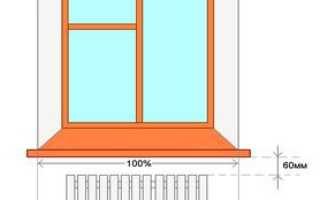 На какой высоте от пола устанавливают окна?