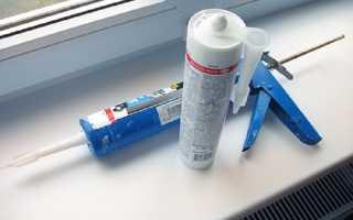 Как снять силиконовый герметик с окна?