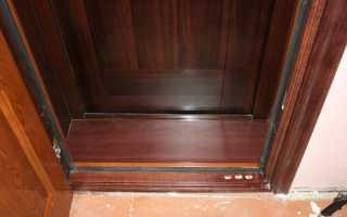 Пороги для межкомнатных дверей: выбор и правильная установка