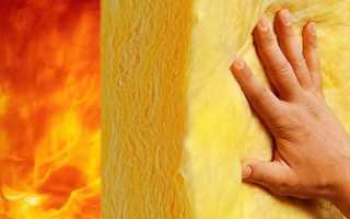 Утеплитель огнеупорный базальтовый
