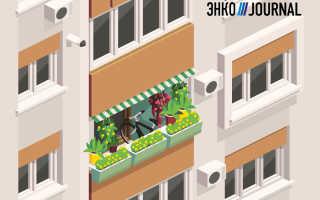 Утепление балкона: виды материалов, способы и рекомендации по утеплению