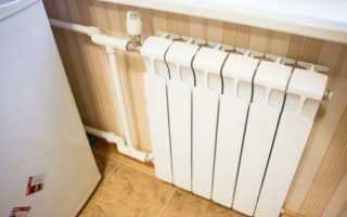 Как изолировать холодильник от батареи отопления?