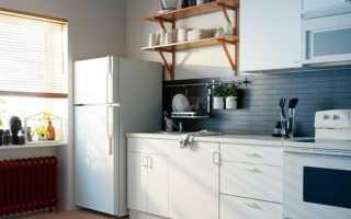 Можно ли ставить холодильник рядом с батареей?