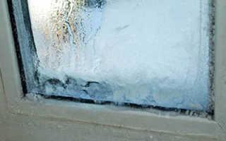 Чем обработать стекла от замерзания на балконе?