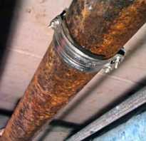 Как поставить хомут на трубу отопления