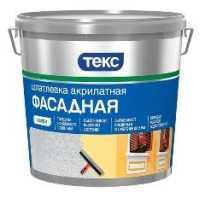 Чем покрасить бетонный потолок на балконе?