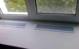 Отверстия в подоконнике для вентиляции