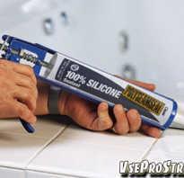 Эффективные средства для удаления силиконового герметика