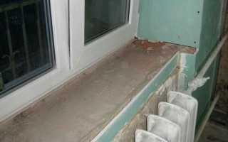 Как снять подоконник с пластикового окна?