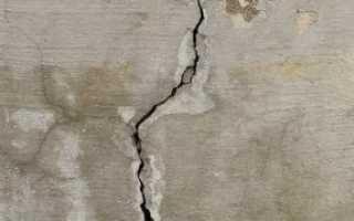 Как задекорировать трещину в стене?