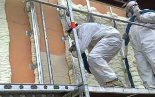 Утепление фасада пеной напылением жидкого утеплителя