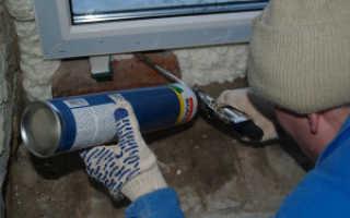 Как убрать старую пену с пластикового окна?