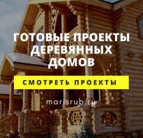 Как укладывать утеплитель на потолок деревянного дома?