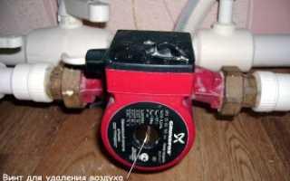 Как правильно подключить насос в систему отопления?
