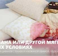 Лайфхак. 3 простых способа сделать мягкое изголовье кровати