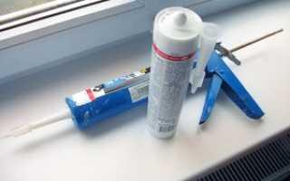 Герметик для откосов пластиковых окон