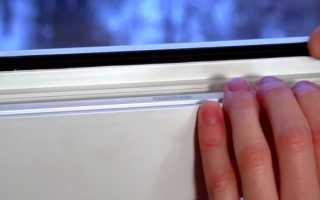 Чем обработать резиновый уплотнитель пластиковых окон