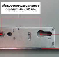 Как снять личинку с пластиковой двери?