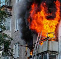 Пожар на балконе или лоджии