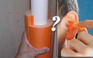 Причины шума в трубах отопления