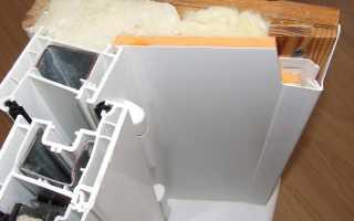 Материал для откосов пластиковых окон внутри