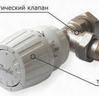 Как правильно установить термоголовку на радиатор отопления?