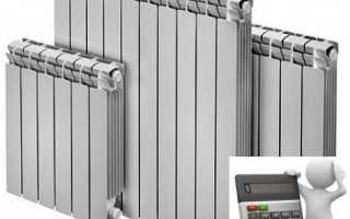 Как посчитать секции батареи отопления?