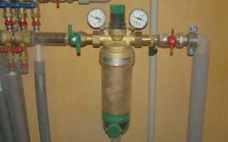 Фильтр для системы отопления дома: Виды, Установка