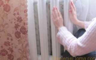 Сколько прогревается квартира после включения отопления?
