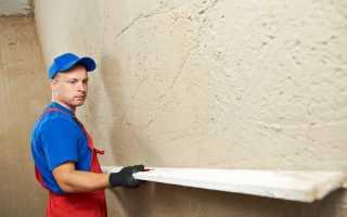 Какой должна быть оптимальная толщина штукатурки стен