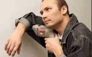 Как просверлить отверстие в бетонной стене