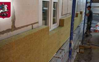 Утепление фасада дома: использование каменной ваты