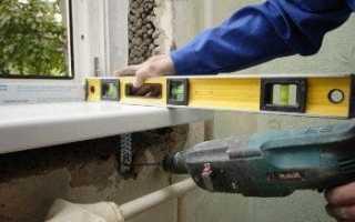 Руководство по установке подоконников на пластиковые окна